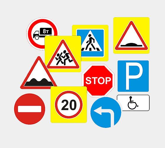 Дорожные знаки изготовление