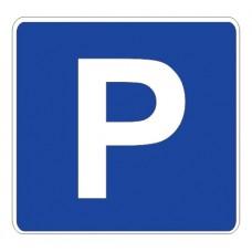 6.4 — Место стоянки (Парковка)