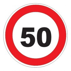 3.24 — Ограничение максимальной скорости