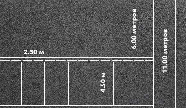 Разметка парковки под углом 90 градусов