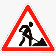 Купить дорожные знаки  в Калуге